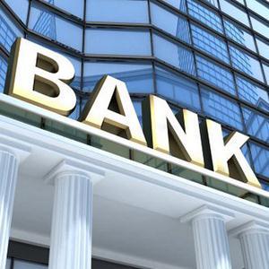 Банки Верховажья
