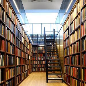 Библиотеки Верховажья