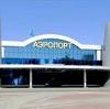 Аэропорты в Верховажье