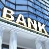 Банки в Верховажье