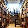 Библиотеки в Верховажье