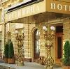 Гостиницы в Верховажье