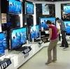Магазины электроники в Верховажье