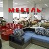 Магазины мебели в Верховажье