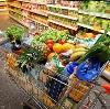 Магазины продуктов в Верховажье